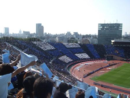ナビスコ2007決勝 ガンバ大阪