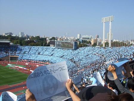 ナビスコ2007決勝 川崎フロンターレ