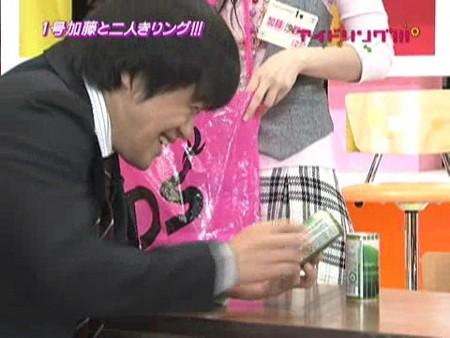 #236 二人きりング!!! #9 1号加藤沙耶香