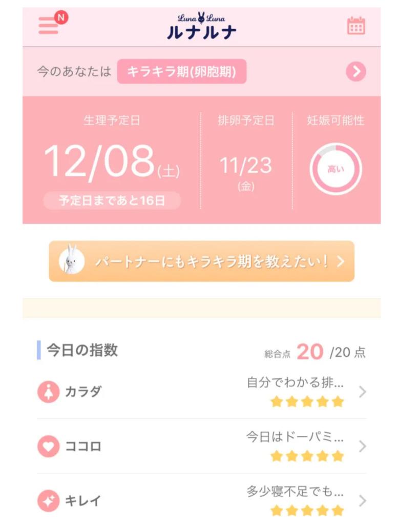 f:id:xharuko:20181203100121p:plain