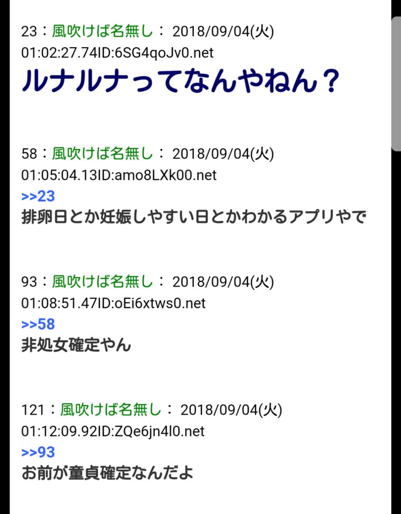 f:id:xharuko:20181203100223p:plain