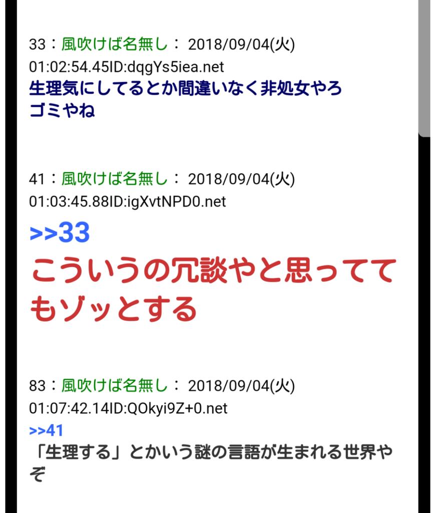 f:id:xharuko:20181203103813p:plain