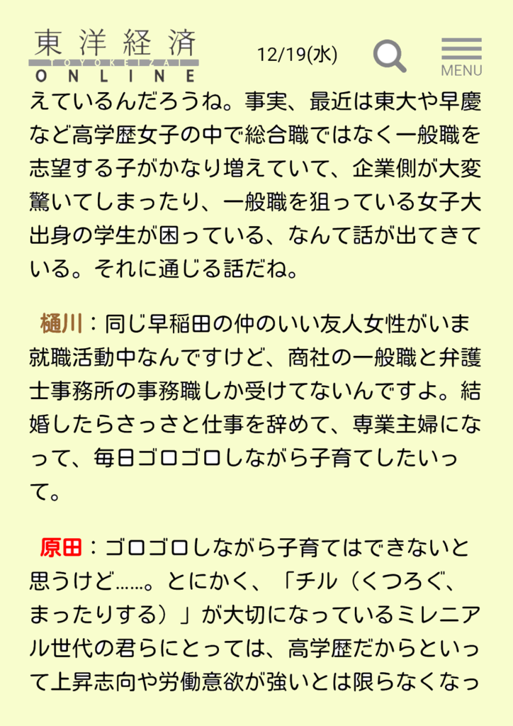 f:id:xharuko:20181223161451p:plain