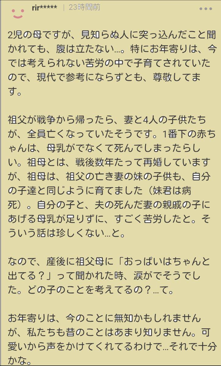 f:id:xharuko:20190325095202p:plain