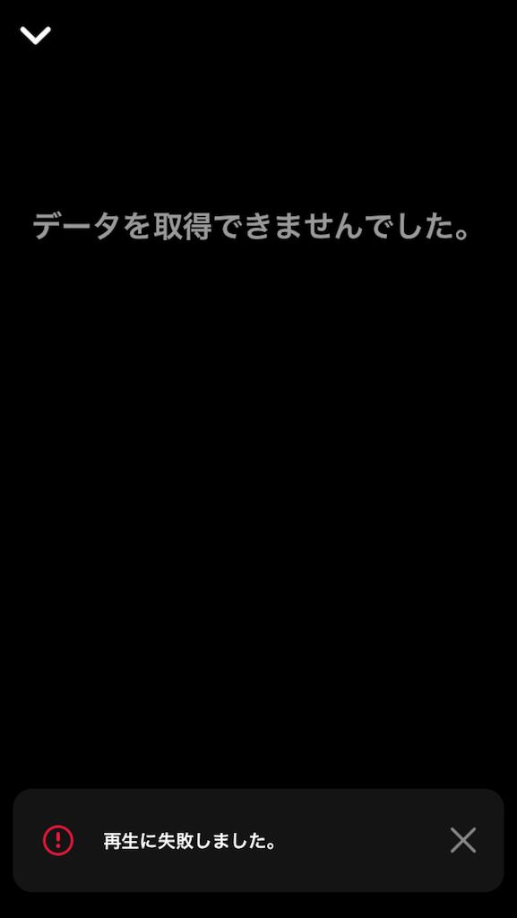 f:id:xiahxx:20180717133411p:image