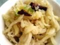 西安料理3--洋芋叉叉