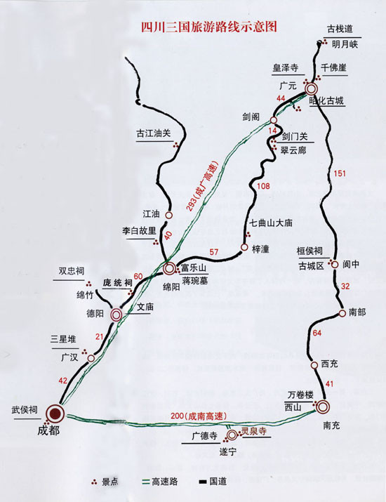 f:id:xian_golden_bridge:20060608173128j:image