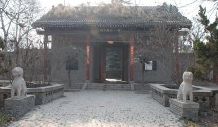 秦二世皇帝胡亥陵