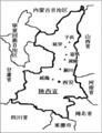 中国・陝西北部の石窟を巡る旅、1名より催行