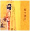 中国西安の変身写真体験、日本語ガイドつきサポート