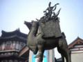 大唐西市 歌舞伎 駱駝