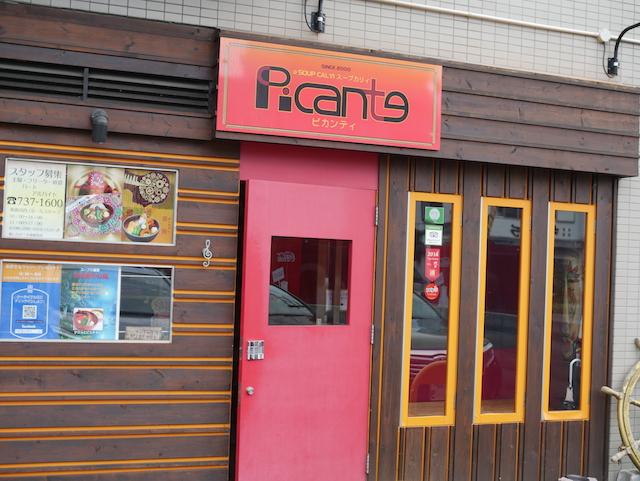 f:id:xiangcai925:20171017145057j:plain