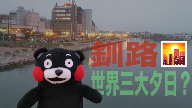 f:id:xiangcai925:20171017171517j:plain
