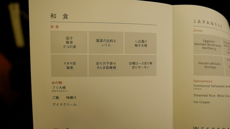f:id:xiangcai925:20180228022314j:plain