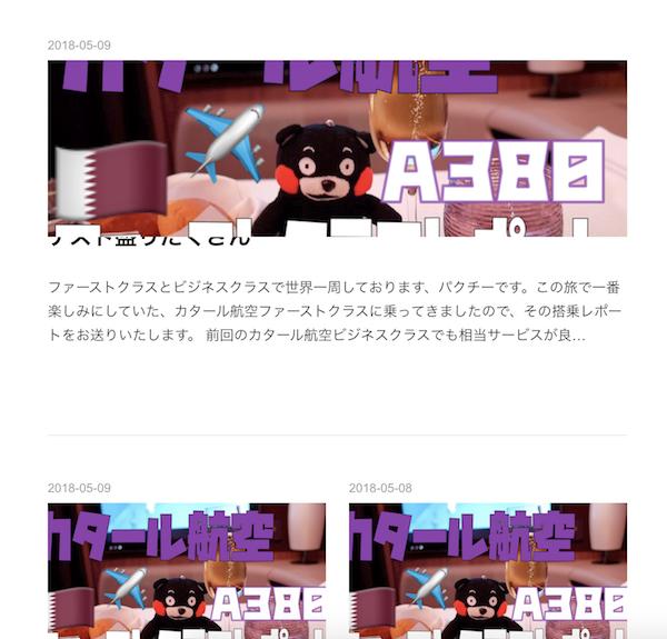 f:id:xiangcai925:20180525221335p:plain