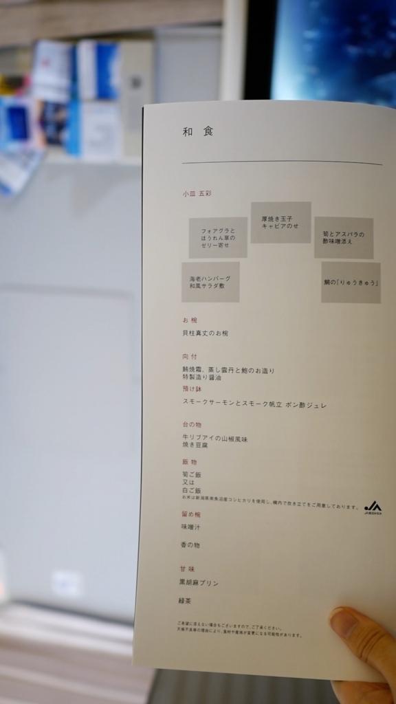 f:id:xiangcai925:20180623012728j:plain