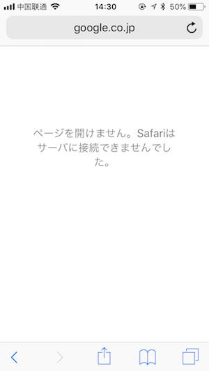 f:id:xiangcai925:20180707213334p:plain