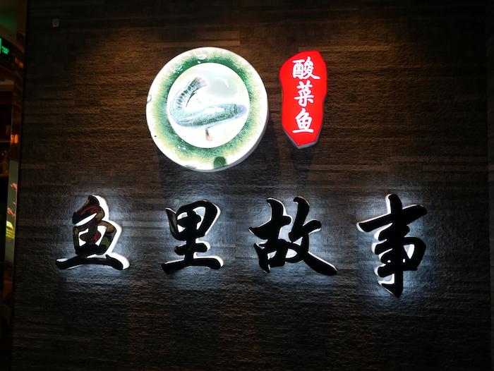 f:id:xiangcai925:20180713002111j:plain