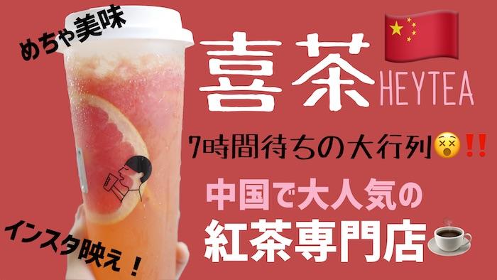 f:id:xiangcai925:20180713234408j:plain
