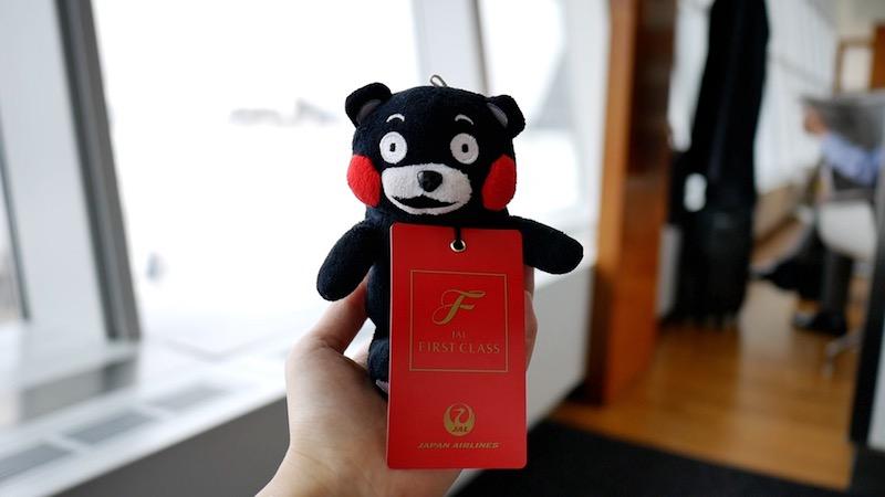 f:id:xiangcai925:20180728163301j:plain