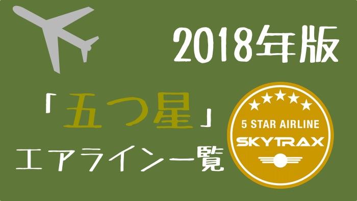 f:id:xiangcai925:20180806001405j:plain