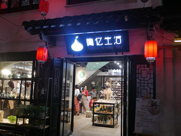 f:id:xiangcai925:20180816021930j:plain