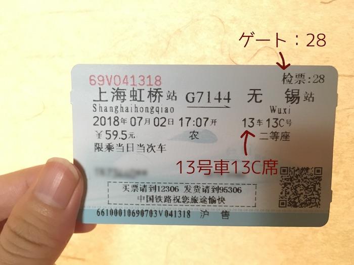 f:id:xiangcai925:20180816134857j:plain