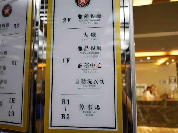 f:id:xiangcai925:20180831035201j:plain