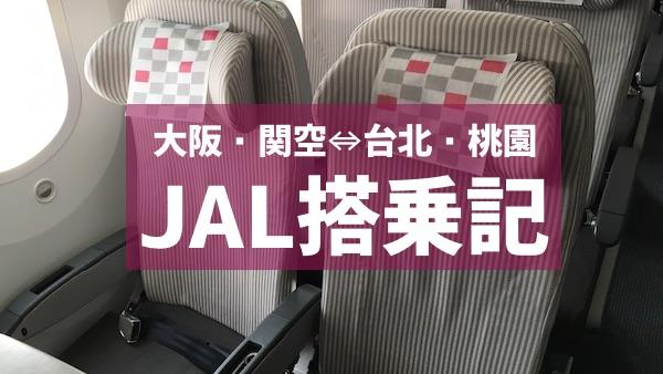 f:id:xiangcai925:20180903221630j:plain