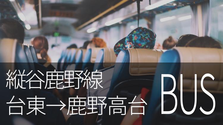 f:id:xiangcai925:20190414235243j:plain