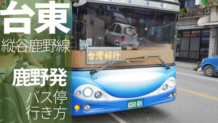 f:id:xiangcai925:20190415180150j:plain