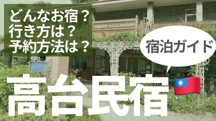 f:id:xiangcai925:20190420212956j:plain