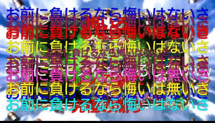 f:id:xianghuapoke:20161218032449j:plain
