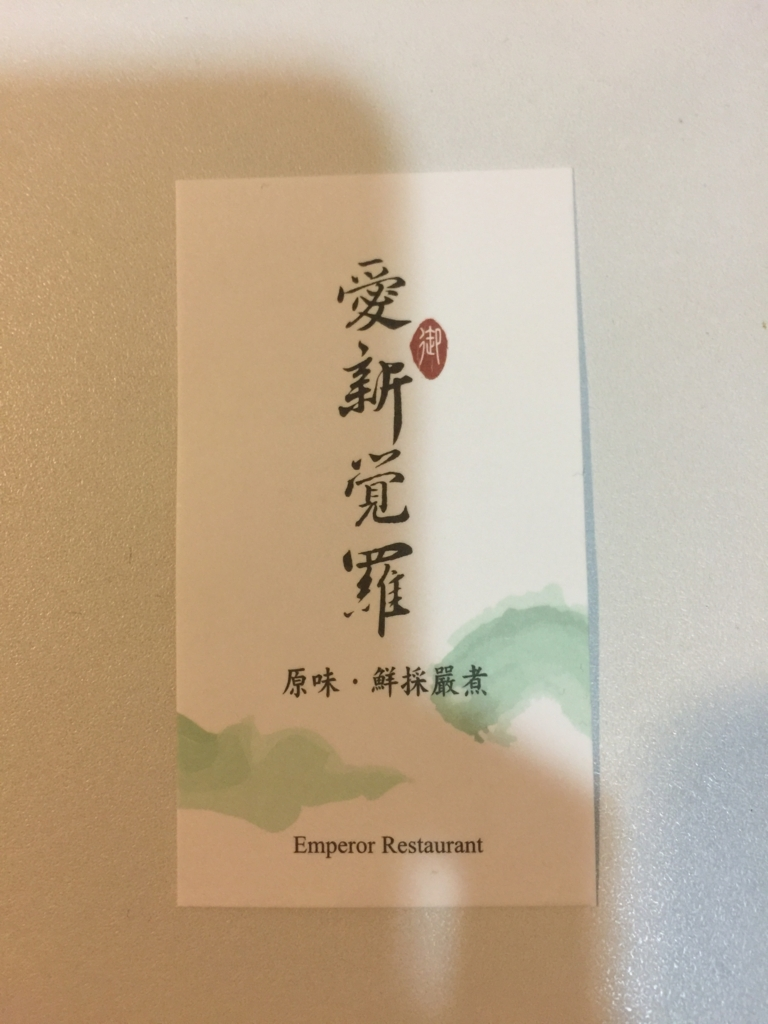 f:id:xiangnai:20180718233503j:plain