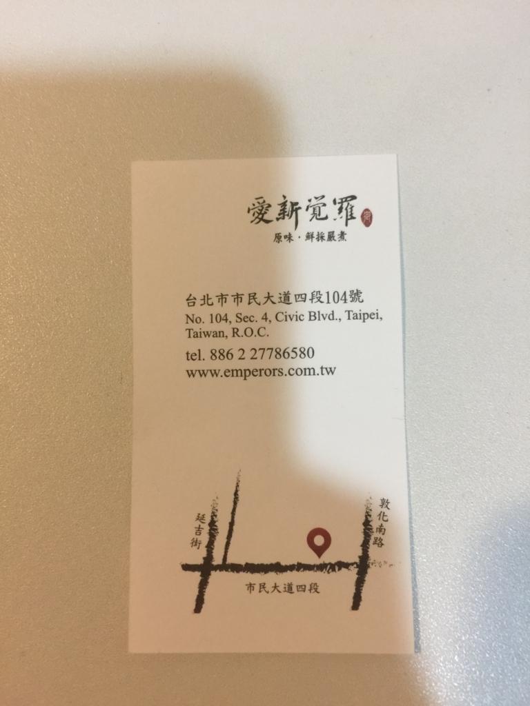 f:id:xiangnai:20180718233548j:plain