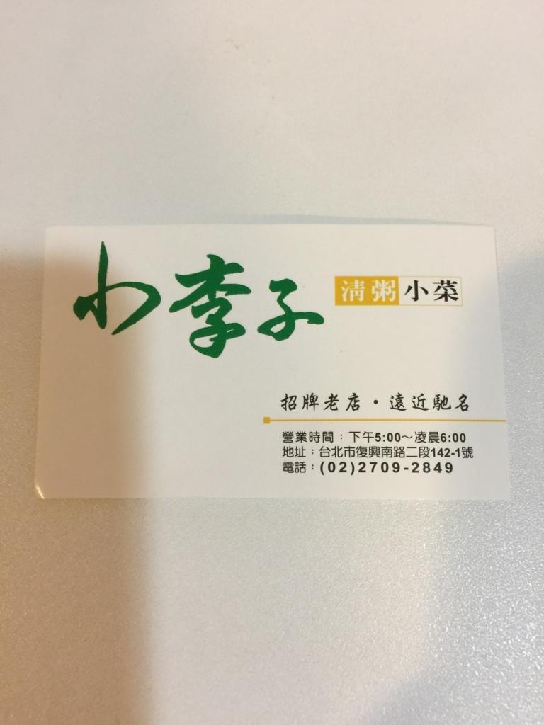 f:id:xiangnai:20180722010623j:plain