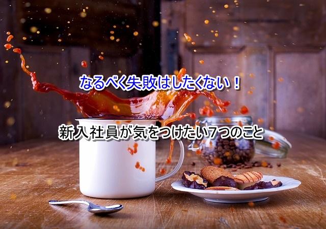 f:id:xiangnaihuil22:20180411173859j:plain