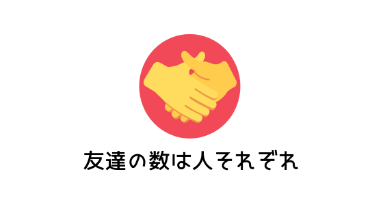 f:id:xiangnaihuil22:20190104154223p:plain