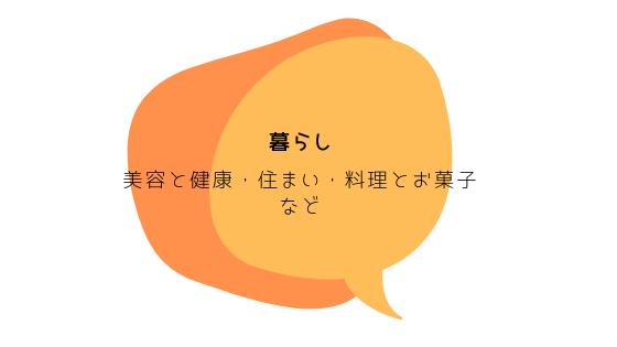 f:id:xiangnaihuil22:20190111155822p:plain