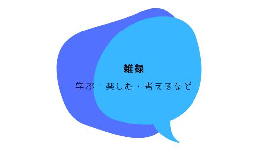 f:id:xiangnaihuil22:20190111160543p:plain