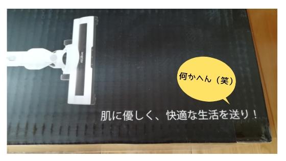 f:id:xiangnaihuil22:20190113161853j:plain