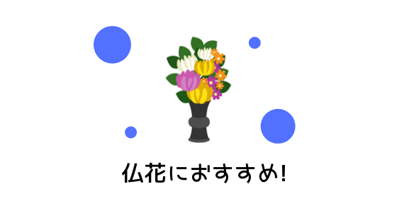 f:id:xiangnaihuil22:20190402154530p:plain
