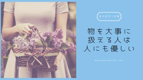 f:id:xiangnaihuil22:20191102183021p:plain