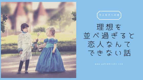 f:id:xiangnaihuil22:20191102215653p:plain
