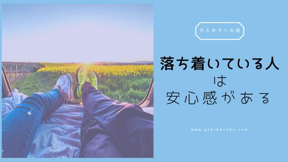 f:id:xiangnaihuil22:20191102225224p:plain