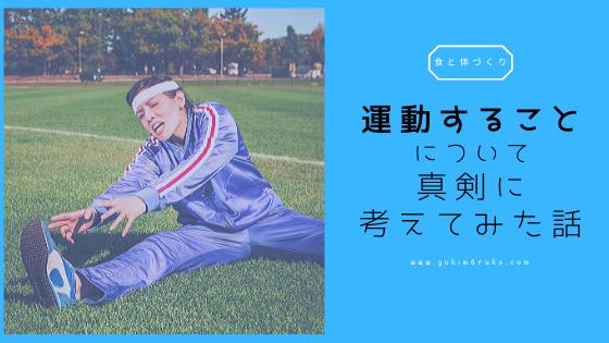 f:id:xiangnaihuil22:20191102231943p:plain