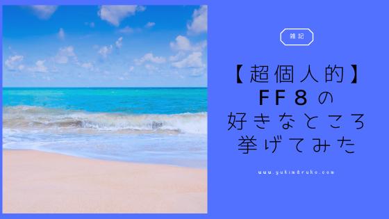 f:id:xiangnaihuil22:20191109153740p:plain