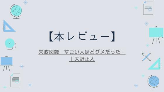 f:id:xiangnaihuil22:20200406182528p:plain