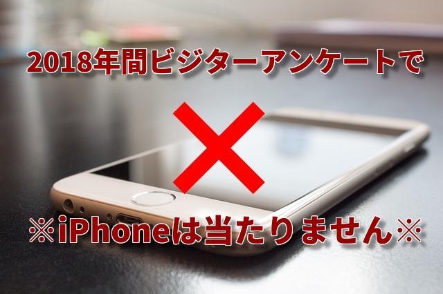 f:id:xiaocaiaya:20180914144355j:plain