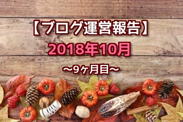 f:id:xiaocaiaya:20181102143628j:plain